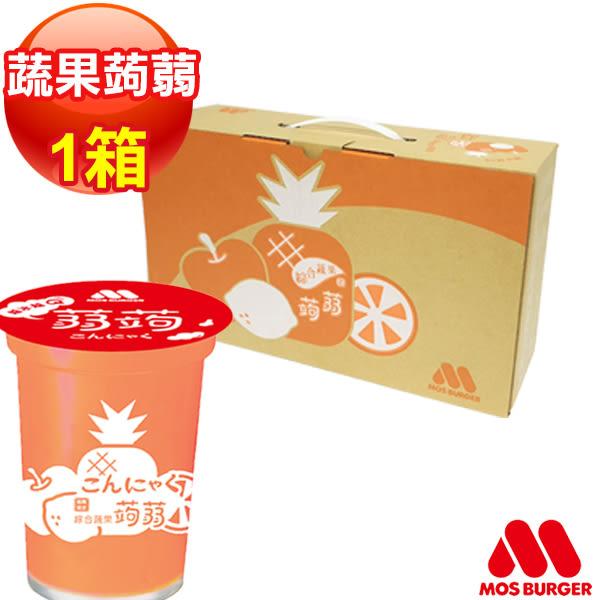 MOS摩斯漢堡 綜合蔬果蒟蒻【15杯/1箱】網路限定