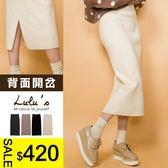 LULUS特價-Y後開叉針織長裙-4色  現+預【05030731】