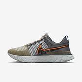Nike React Infinity Run FK 2 MFS [DC4577-001] 男 慢跑鞋 運動 緩震 棕橘