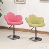 北歐創意化妝凳 少女心椅子臥室公主粉色可愛ins梳妝升降椅 QG26959『Bad boy時尚』