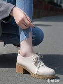 小皮鞋女鞋子春季新款2020年軟皮英倫風粗跟爆款韓版百搭春秋單鞋 FX4100 【科炫3c】