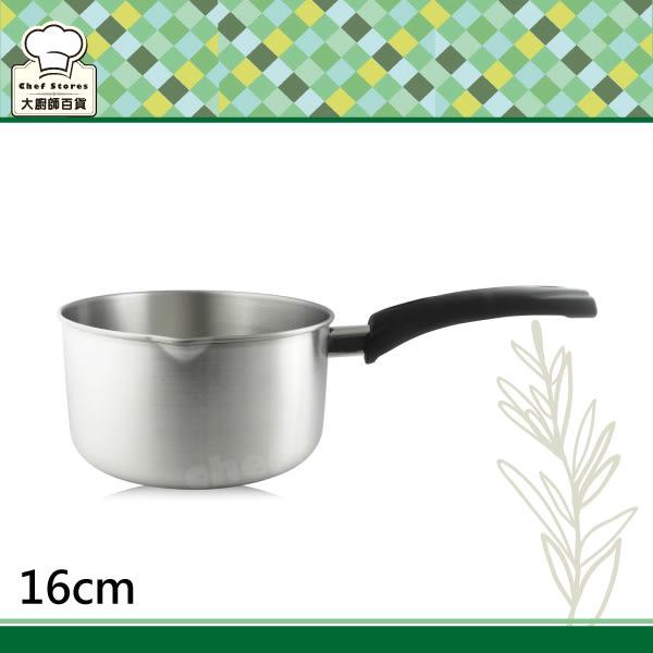 理想牌極緻316不鏽鋼雪平鍋16cm單把湯鍋-大廚師百貨