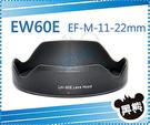 è黑熊館é 同 Canon EOS M ...