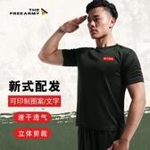 新式體能服07體能訓練服套裝男夏季速幹短袖短褲軍迷t恤