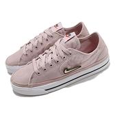 Nike 休閒鞋 Wmns Court Legacy VDay 粉紫 帆布 魔鬼氈 女鞋【ACS】 DD2058-600
