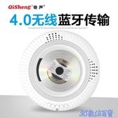 Qisheng/奇聲 壁掛式cd播放機家用藍牙cd機播放器便攜胎教英語學習復讀機兒童音樂光盤dvd