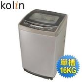 KOLIN 歌林 單槽洗衣機  BW-16S03