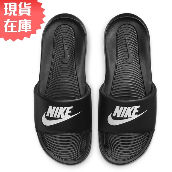 【現貨】Nike Victori One Slide 男鞋 女鞋 拖鞋 休閒 海灘 新款 柔軟 黑【運動世界】 CN9675-002