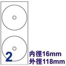 【奇奇文具】裕德Unistar US49660 CD用 A4 三合一 電腦標籤(1包50張)