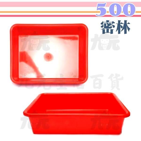 【九元生活百貨】500密林 塑膠盆 置物籃