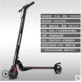 電動滑板車可折疊成人鋰電池超輕迷妳電動車兩輪代步自行車igo 西城故事