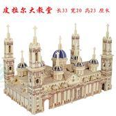 木質3d立體拼裝城堡成人拼圖益智手工玩具建筑模型【奈良優品】