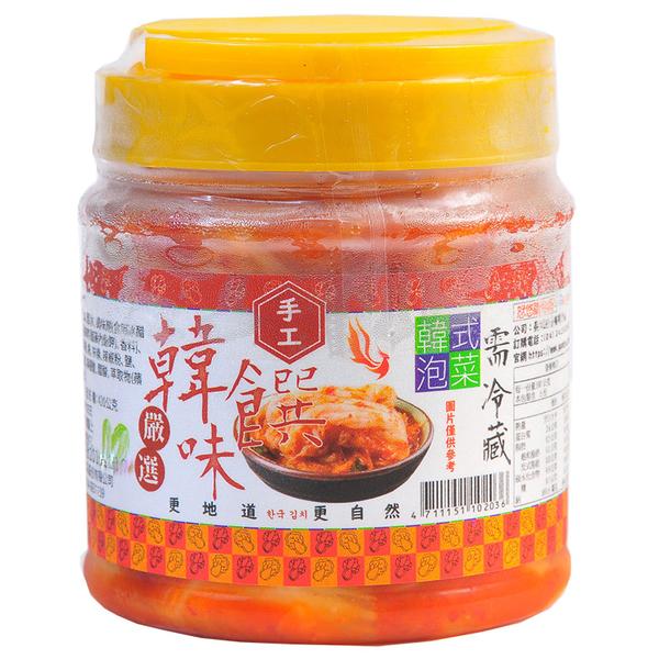 韓味饌韓式泡菜600g