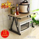 微波爐置物架2層廚房收納調味料架烤箱架落地電飯煲架 YTL