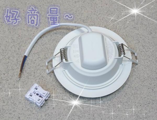 好商量~  PHILIPS 飛利浦 DN020B 8W LED 崁燈 9cm