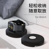 蘋果手表充電器支架apple watch無線充電座iwatch5/4/3/2 【極速出貨】