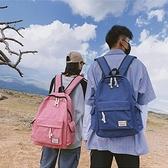後背包 定制開學帆布雙肩包女旅行休閑背包男士戶外防水籃球包書包大學生