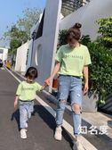 親子裝 字母親子裝夏裝母女裝洋氣一家三口2019新款潮網紅t恤全家裝抖音 2色