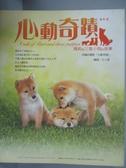 【書寶二手書T1/影視_ILI】心動奇蹟-瑪莉和三隻小狗的故事_布克編輯部