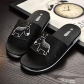 室內外黑色厚底拖鞋女夏卡通居家浴室防滑情侶塑料涼拖鞋 道禾生活館