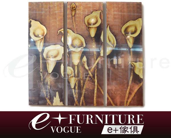 『 e+傢俱 』P11 秋意涼風海芋 亮片藝術 油畫【U】