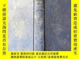 二手書博民逛書店A罕見HISTORY OF MODERN COLLOQUIAL
