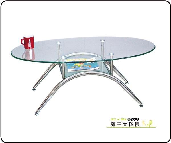 海中天休閒傢俱廣場  F-02 摩登時尚 客廳系列 187-1 橢圓玻璃茶几(C797-4)