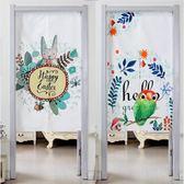 萬聖節大促銷 布藝門簾窗簾卡通可愛兔子客廳風水簾子隔斷簾玄關臥室衛生間半簾