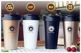 【環保咖啡杯】韓系手提式保溫杯 真空隨手杯 500ml水杯 不鏽鋼提手環保杯 304不銹鋼保溫壺