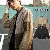 【GT】FairPlay 18S/S Noah 黑沙棕 外套 MA-1 防風 夾克 機能 寬鬆 美牌 現貨 飛行外套 飛行夾克 Oversize