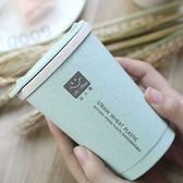 【BlueCat】環保小麥粒雙層保溫咖啡杯 水杯 (280ml)