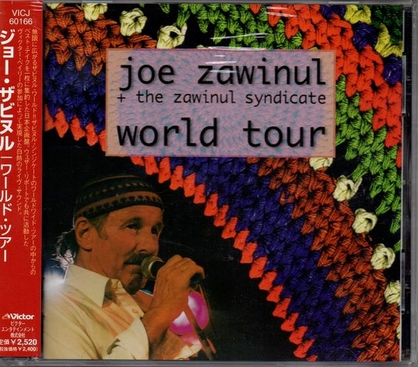 """停看聽音響唱片】【CD】JOE ZAWINUL & THE ZAWINUL SYNDICATE""""W ORLD TOUR"""""""