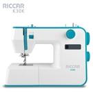RICCAR立家K30K電子式縫紉機 原價6980