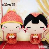 新款婚慶娃娃壓床公仔一對 創意結婚禮物婚房玩偶毛絨情侶婚床抱枕 zh6014【歐爸生活館】