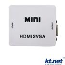 [鼎立資訊] HDMI TO VGA 轉換器 最大解析度1080P USB供電 (廣)