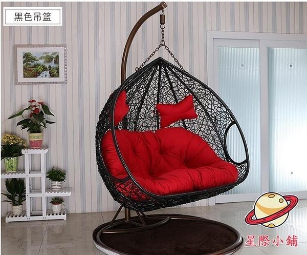 吊籃藤椅客廳吊床室內家用雙人搖椅陽台成人鳥巢搖籃椅秋千吊椅 星際小舖