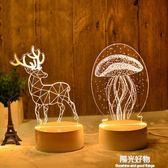 小夜燈3d立體少女比心插電創意夢幻led臥室床頭檯燈浪漫生日禮物 igo一週年慶 全館免運特惠
