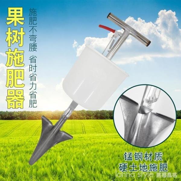 果樹施肥神器農用多功能全自動硬地施肥機蔬菜莊稼追肥器農用工具 LannaS YTL