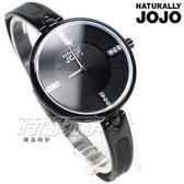 NATURALLY JOJO 晶鑽米蘭女錶 不銹鋼錶帶 纖細 手鍊 防水手錶 學生錶 IP黑電鍍 JO96918-88F
