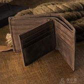 原創設計頭層牛皮男士短款錢包復古男真皮錢夾橫款多卡位皮夾卡包  俏女孩