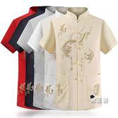 (萬聖節鉅惠)中山裝唐裝中老年男士唐裝短袖夏季漢服爸爸中國風上衣盤扣爺爺民族服裝中式