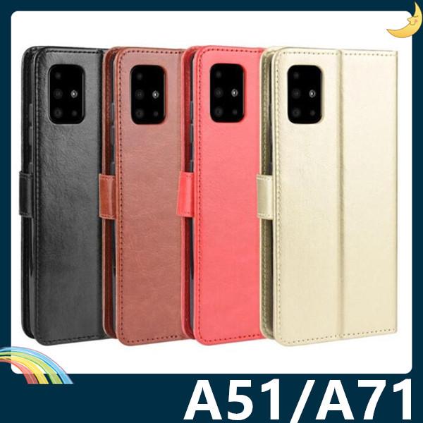 三星 Galaxy A51 A71 5G 瘋馬紋保護套 皮紋側翻皮套 附掛繩 商務 支架 插卡 錢夾 磁扣 手機套 手機殼