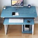 電腦桌 臺式家用簡約學生臥室書桌書架組合一體桌省空間簡易小桌子TW【快速出貨八折搶購】