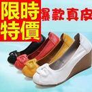 高跟鞋新款氣質-典型美觀愜意女鞋子4色53x4【巴黎精品】