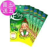 【樹之惠本舖】天然樹液足底舒適貼片-艾草(1包2入 / 5包組)