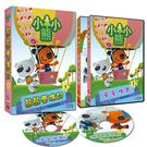 熊熊歷險記1 DVD ( Be Be Bears )