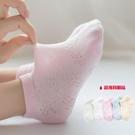 兒童襪子夏季薄款嬰兒寶寶女童