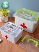 家庭小醫藥用多層急救藥品收納箱盒家用塑料兒童藥箱?箱 萬聖節推薦