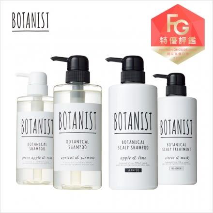 BOTANIST 植物性洗髮精(490ml) / 潤髮乳(490g)