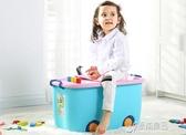 兒童玩具收納箱衣服塑膠嬰兒寶寶儲物整理箱子收納盒大號神器【快出】